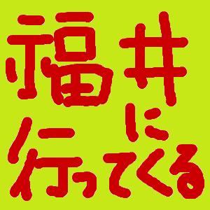 Cocolog_oekaki_2010_04_30_19_37